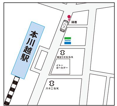 本川越駅のスクール乗り場案内