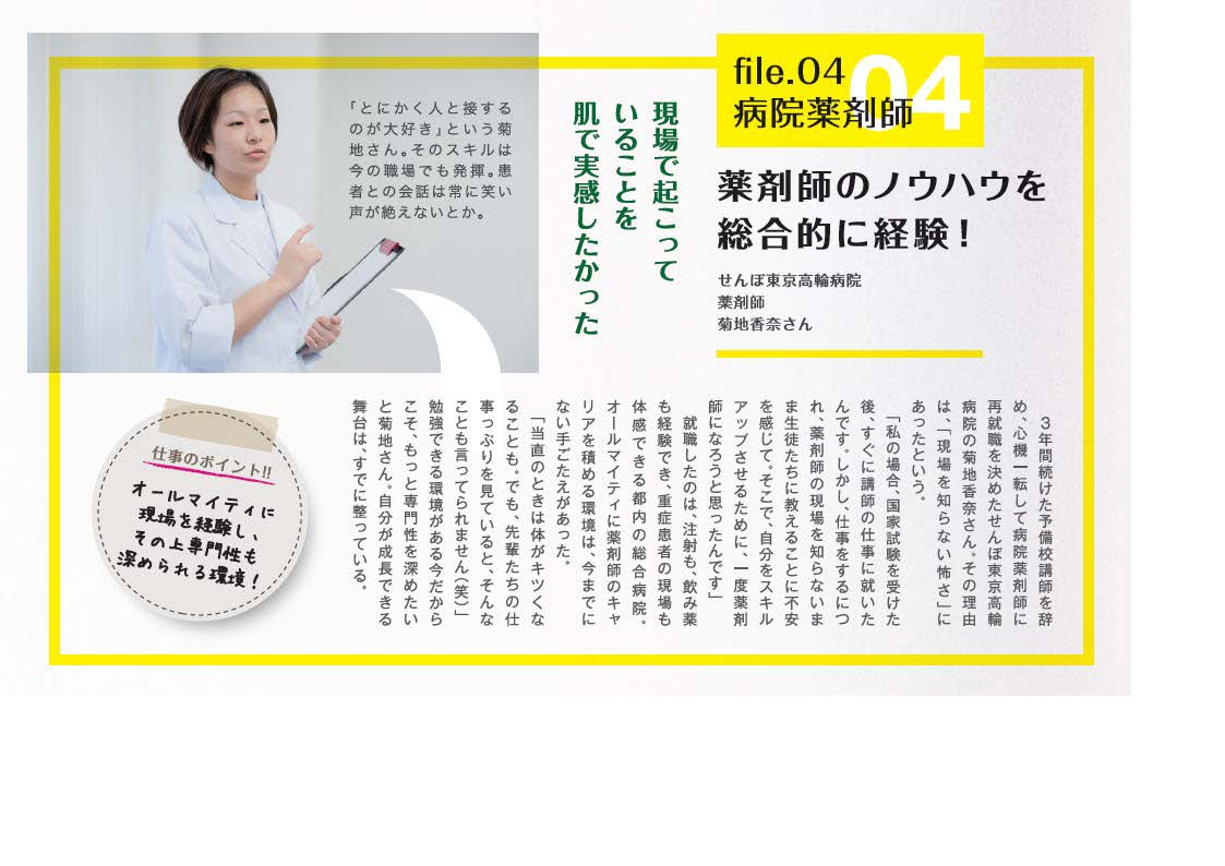 2012年 NO.19 小板香奈さん