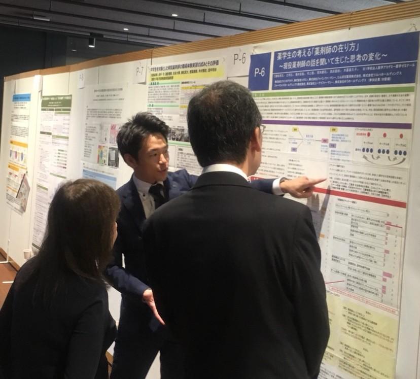 日本社会薬学会