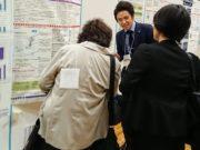 第52回日本薬剤師会学術大会_ポスター