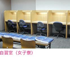 自習室(女子寮)