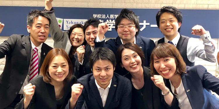 渋谷教室集合写真 2018