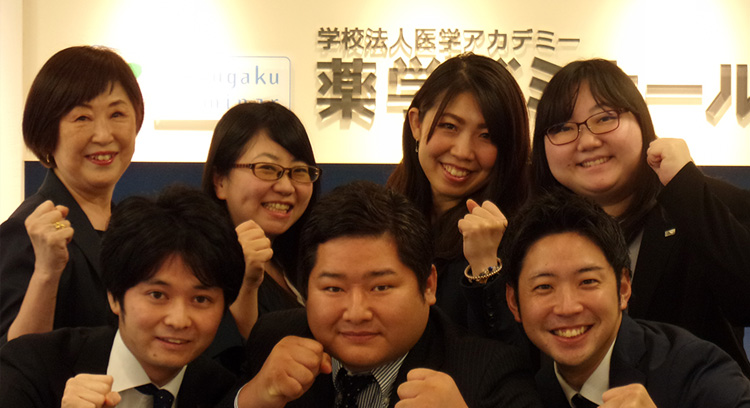 広島教室集合写真
