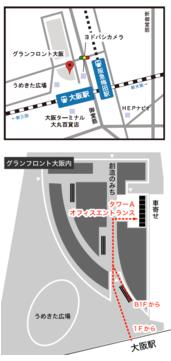 大阪教室地図
