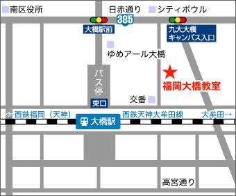 福岡大橋教室地図