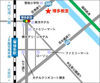 博多教室地図