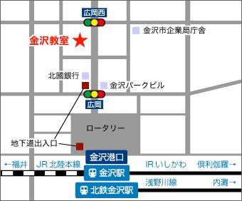 金沢教室地図