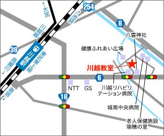 川越教室地図