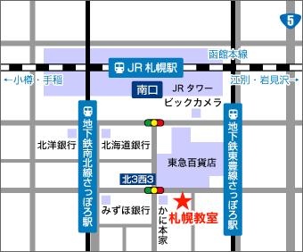 札幌教室地図