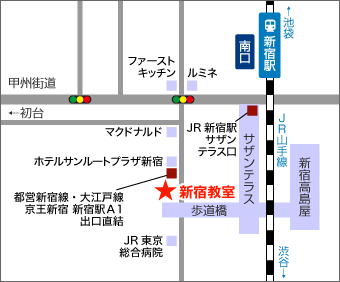 新宿教室地図