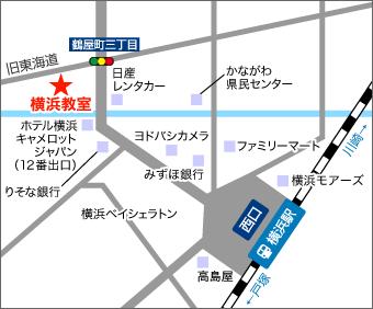 横浜教室地図