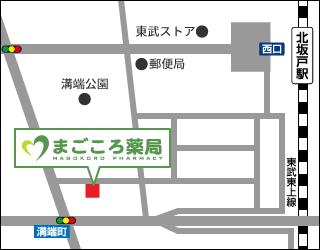 まごころ薬局 北坂戸店 地図