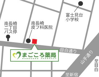 まごころ薬局 南長崎店 地図