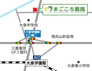 まごころ薬局 東大泉店 地図