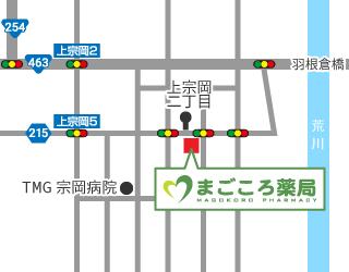 まごころ薬局 志木ハイデンスサロン店 地図