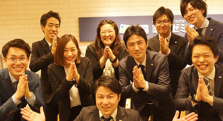 渋谷教室集合写真
