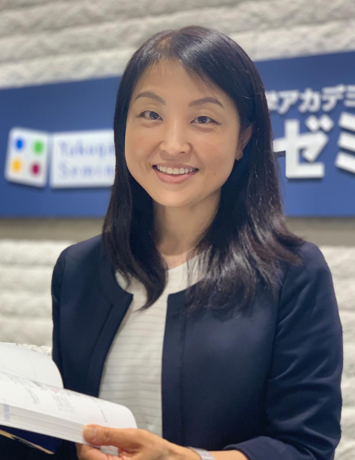 浦谷 智子